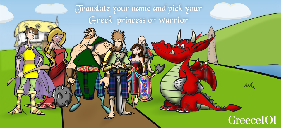 Begin your search for your Greek warrior or princess